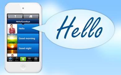 Konuşma Engellilere Özel Uygulama: TalkRocket Go