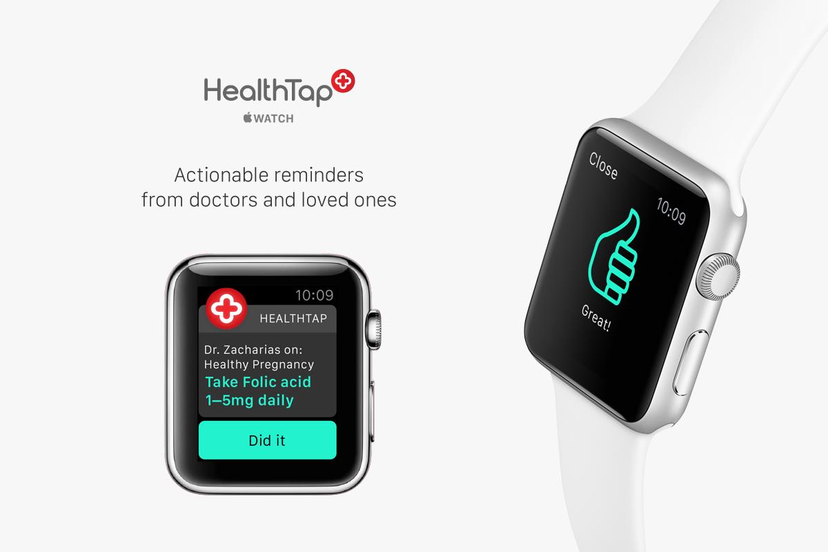 HealthTap_AppleWatch_CustomerApp4