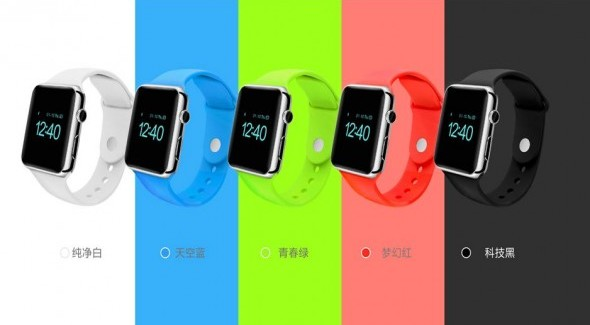 Apple Watch: Taklitlerinden Sakının!