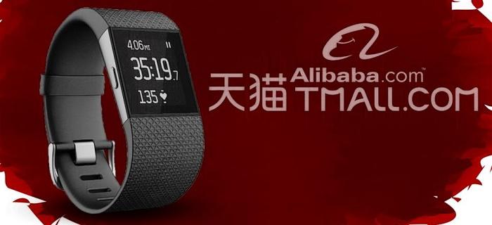Fitbit, Alibaba ile Anlaşarak Çin Pazarına Girdi