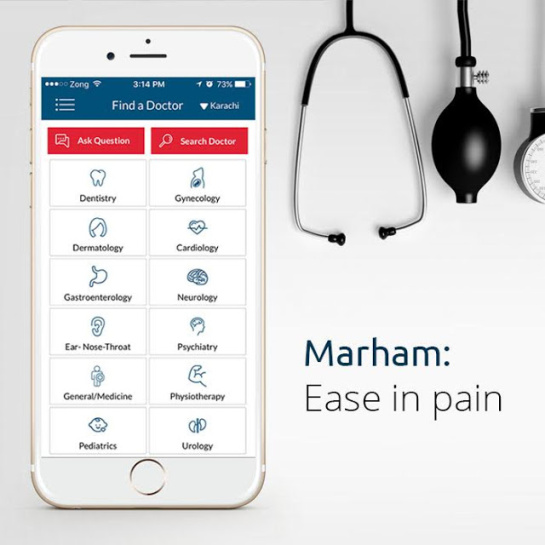 marham-1
